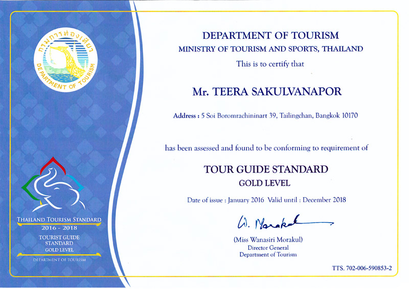 Tourist Guide Mr.Teera 2016 2018