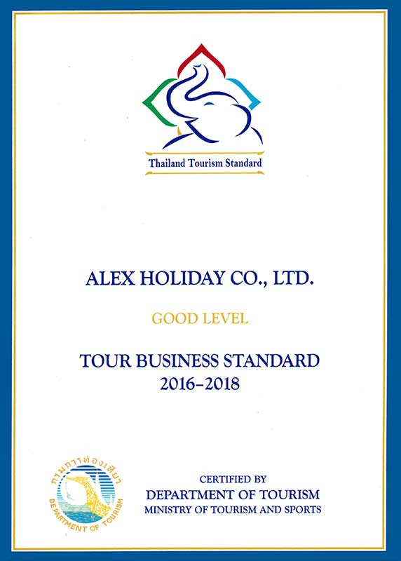 alex good level 2016 18