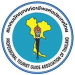 Professional Tourist Guide Association of Thailand