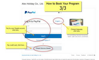 how to book program3
