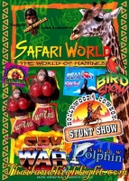 Safari World, Code S-23